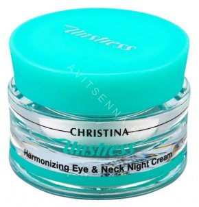 Christina Unstress Harmonizing Eye Night Cream